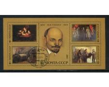 1987 - RUSSIA - 117° ANNIVERSARIO DI LENIN - FOGLIETTO USATO - LOTTO/29464