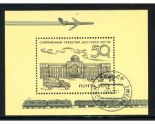 1987 - RUSSIA - STORIA DELLA POSTA - FOGLIETTO USATO - LOTTO/29466