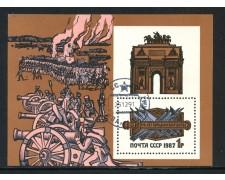 1987 - RUSSIA - BATTAGLIA DI BORODINO - FOGLIETTO USATO - LOTTO/29468