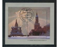 1987 - RUSSIA - PITTORI SOVIETICI - FOGLIETTO USATO - LOTTO/29469