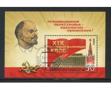 1988 - RUSSIA - 19° CONFERENZA PLENARIA - FOGLIETTO USATO - LOTTO/29470