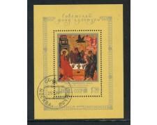 1987 - RUSSIA - FONDAZIONE CULTURA - FOGLIETTO USATO - LOTTO/29471