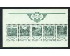 1988 - RUSSIA - FONTANE DI PETRODVORETS 5v. - NUOVI - LOTTO/29477