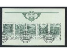1988 - RUSSIA - FONTANE DI PETRODVORETS 5v. - USATI - LOTTO/29477A