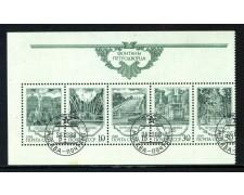 1988 - RUSSIA - FONTANE DI PETRODVORETS 5v. - USATI - LOTTO/29477B