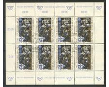 1993 - AUSTRIA - GIORNATA DEL FRANCOBOLLO - MINIFOGLIO USATO - LOTTO/29500