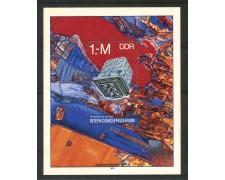 1978 - GERMANIA DDR - PROGRAMMA INTERKOSMOS - FOGLIETTO NUOVO - LOTTO/29519