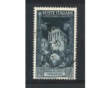 1937 - REGNO - 2,55+2 Lire - BIMILLENARIO AUGUSTO - USATO -  LOTTO/29569