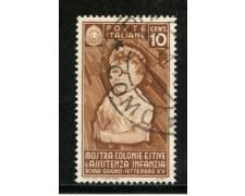 1937 - REGNO -10c. MOSTRA COLONIE ESTIVE - USATO - LOTTO/29570