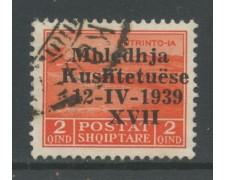 1939 - ALBANIA ITALIANA - 2q. ASSEMBLEA COSTITUENTE - USATO - LOTTO/29591