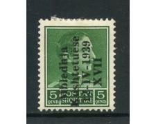 1939 - ALBANIA ITALIANA - 5q. ASSEMBLEA COSTITUENTE - LING. - LOTTO/29592
