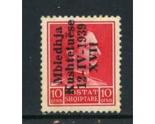 1939 - ALBANIA ITALIANA - 10q. ASSEMBLEA COSTITUENTE - LING. - LOTTO/29594