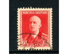 1939/40 - ALBANIA ITALIANA - 15q. RE VITTORIO EMANUELE - USATO - LOTTO/29601