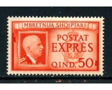 1940 - ALBANIA ITALIANA - 50q. ESPRESSO - LING. - LOTTO/29607