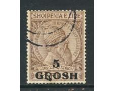 1914 - ALBANIA - 5gr. su 1f. BRUNO SEPPIA - USATO - LOTTO/29616