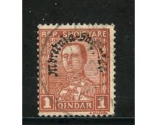 1928 - ALBANIA - 1q. BRUNO ROSSO ZOGOU SOPRASTAMPATO - USATO - LOTTO/29631