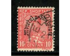 1928 - ALBANIA - 10q. ROSSO  ZOGOU SOPRASTAMPATO - USATO - LOTTO/29634