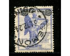 1924 - REGNO - 1 LIRA SU 25c. FRANCOBOLLO DELLA VITTORIA - USATO - LOTTO/29849