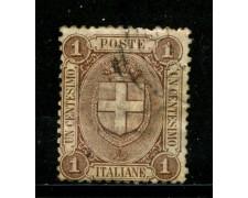1896 - REGNO - 1cent. BRUNO STEMMA -  USATO - LOTTO/29854