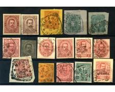 1890/1900 - REGNO - INSIEME DI 15 RITAGLI DI INTERI POSTALI USATI - LOTTO/29863