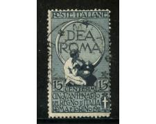 1911 - REGNO - 15+5 cent. UNITA' D'ITALIA - USATO - LOTTO/29864