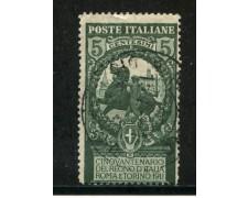 1911 - REGNO - 5+5 cent. UNITA' D'ITALIA - USATO - LOTTO/29865