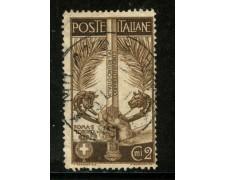 1911 - REGNO - 2+3 cent. UNITA' D'ITALIA - USATO - LOTTO/29866