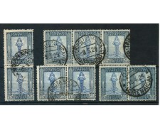1929 - LIBIA - 25 cent. AZZURRO PITTORICA - USATI - LOTTO/29953