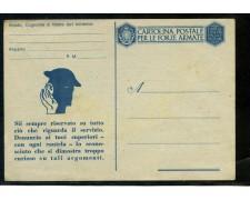 1942 - REGNO - CARTOLINA IN FRANCHIGIA PER LE FORZE ARMATE - NUOVA - LOTTO/29974