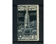 1912 - REGNO - 5 cent. CAMPANILE DI VENEZIA - USATO - LOTTO/17634A