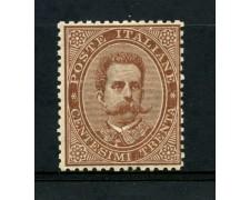 1879 - REGNO - 30c. BRUNO UMBERTO I° - NUOVO - LOTTO/30023