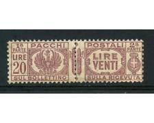 1927/39 - REGNO - 20 LIRE PACCHI POSTALI - LING. - LOTTO/30055