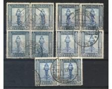 1924/29 - LIBIA - 25 cent. AZZURRO CELESTE - 5 COPPIE USATE  - LOTTO/30062