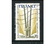 1975 - FRANCIA - 70c. SERVIZIO DI SMINAMENTO - USATO - LOTTO/30073U