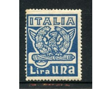 1923 - REGNO - 1 LIRA MARCIA SU ROMA - LINGUELLATO - LOTTO/30092