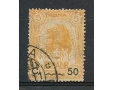 1916 - SOMALIA - 50c. su 5a. GIALLO - USATO - LOTTO/30238