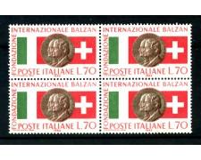 1962 - LOTTO/6405Q - REPUBBLICA - PREMIO BALZAN - QUARTINE NUOVI