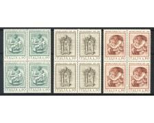 1975 - LOTTO/6622 - REPUBBLICA - MICHELANGELO 3v. QUARTINE NUOVI