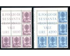 1962 - LOTTO/6406AG - REPUBBLICA - LOTTA ALLA MALARIA 2v. - BLOCCHI ANGOLARI DI 5 NUOVI