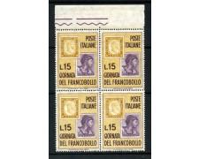 1962 - LOTTO/6407Q - REPUBBLICA - GIORNATA FRANCOBOLLO - QUARTINA NUOVI