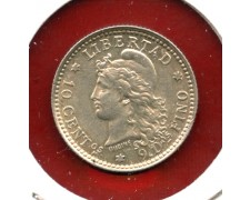 1882 - ARGENTINA - 10 CENTAVOS ARGENTO - LOTTO/MARG1882