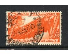 1932 - REGNO - 2,50 LIRE ESPRESSO MARCIA SU ROMA - USATO - LOTTO/24596
