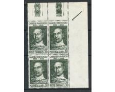 1963 - LOTTO/6411Q - REPUBBLICA - GABRIELE D'ANNUNZIO - QUARTINA NUOVI