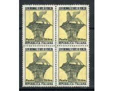 1952 - LOTTO/6182 - REPUBBLICA - BIENNALE DI VENEZIA - QUARTINA - NUOVI