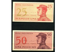 1964 - INDONESIA - 25 SEN/ 50 SEN - LOTTO/30173