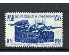 1952 - REPUBBLICA - DIRITTO AERONAUTICO (ICAO) - NUOVO - LOTTO/6187