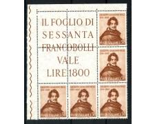 1963 - LOTTO/6421BLA - REPUBBLICA - GIOACCHINO BELLI - BLOCCO ANGOLARE - NUOVI