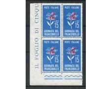 1963 - LOTTO/6422Q - REPUBBLICA - GIORNATA FRANCOBOLLO - QUARTINA NUOVI