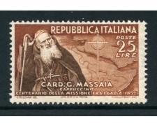 1952 - REPUBBLICA - CARDINALE MASSAIA - NUOVO - LOTTO/13259