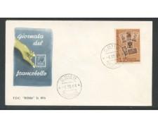 1964 - REPUBBLICA - GIORNATA DEL FRANCOBOLLO - BUSTA FDC - LOTTO/31938